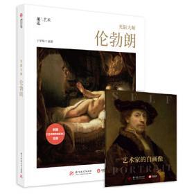 光影故事--北京电影学院校友回忆录(第一辑)