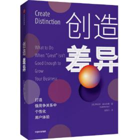 Swipe This!: The Guide to Great Touchscreen Game Design[大触摸屏游戏设计指南,第2版]