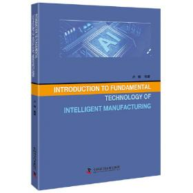 Introduction to Topology:Second Edition