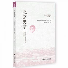 中学教学实用全书:美术卷