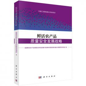 鲜活例句全国各类成人高考英语词汇精编(5)