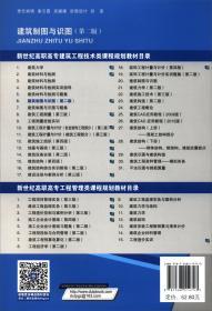 "WindowsServer2012R2网络组建项目化教程(第五版)/""十二五""职业教育国家规划教材"