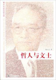 寻求历史的谜底:近代中国的政治与人物