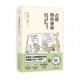 (简策博文)宠物医生爆笑手记