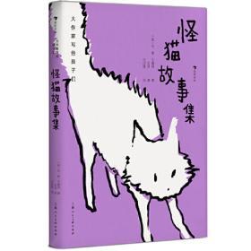 沉默的羔羊(美国悬疑小说殿堂级作品,悬疑文学史上难以逾越的高峰)