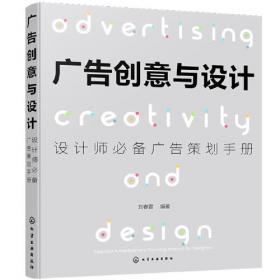 广告招牌融入城市之美 城市户外广告及招牌设施的规划设计与设置管理