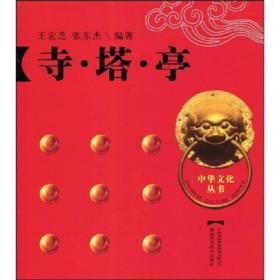 古汉语文字学知识(是一部较为系统的汉语文献语言的文字学知识,注重将文字学、古汉语知识相结合)