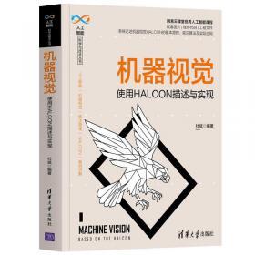 茶经 续茶经(中华经典名著全本全注全译·全2册)