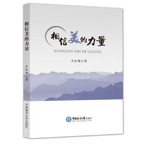 语文(5升6年级)/暑假衔接培优100分