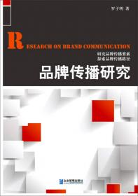 消费者心理与行为