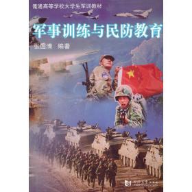 新中国之韵