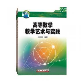 杨老师教我学语文