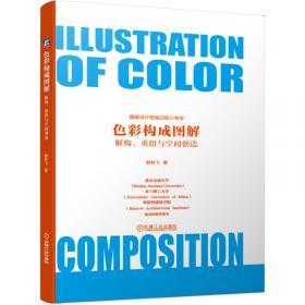 色彩·写生·艺术