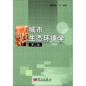 工程经济学(第四版)/21世纪高等院校教材