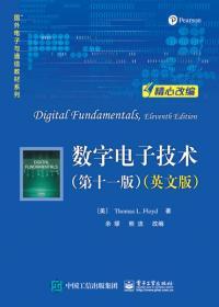 数字信号处理:基于计算机的方法(第4版)(英文改编版)
