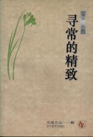 考古一百年——重现中国