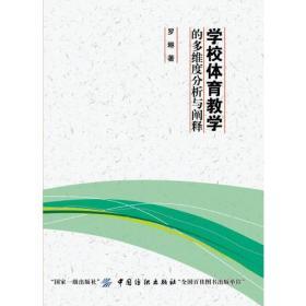 矿山酸性废水治理