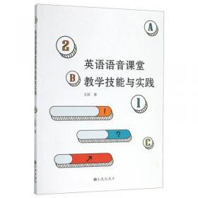 现代10人传(风雨变迁海国志)/一带一路列国人物传系