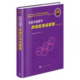 Picard定理/现代数学中的著名定理纵横谈丛书