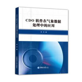 CD天书1000