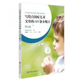 GeneticEffectsonEnvironmentalVulnerabilitytoDisease