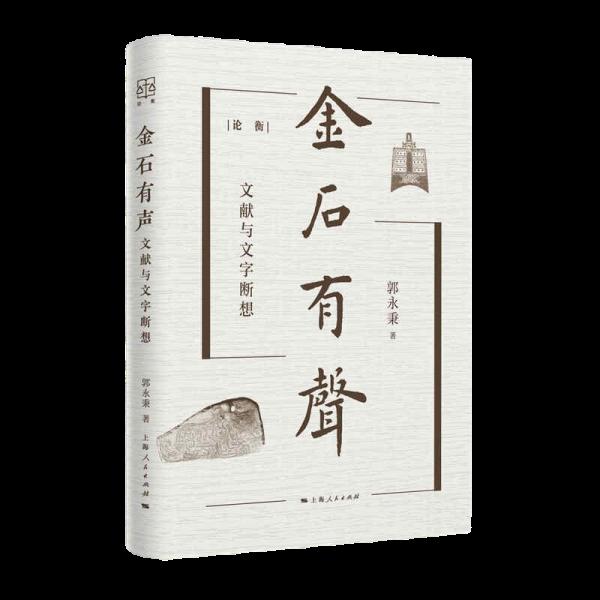 ����(shi)��(you)�诧赴����(xian)zi)��娣�浣疯��>   </span>   <div class=