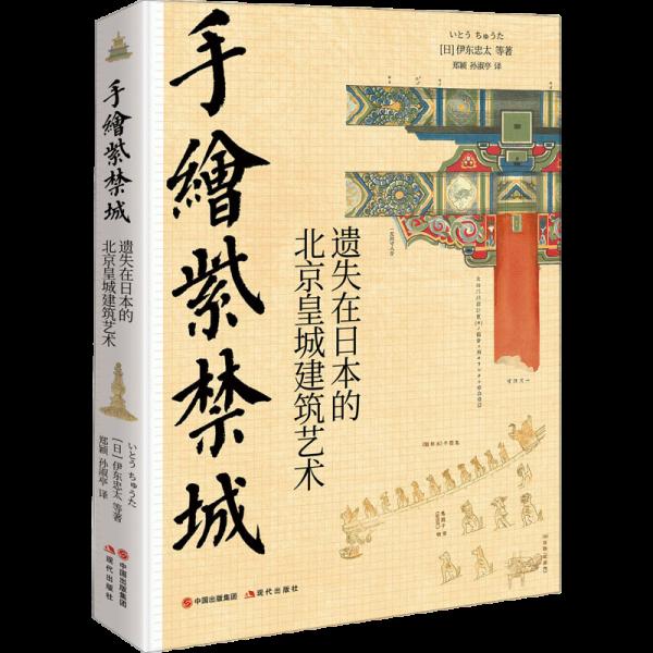 ��绻�(hui)绱�(zi)绂���:�哄け�ㄦ��(ri)��(ben)����ben)��椋�����甯�>   </span>   <div class=