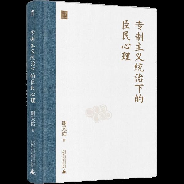 灏��朵富(zhu)缇╃当娌�(zhi)涓���mou)婵�瑗�xin)��