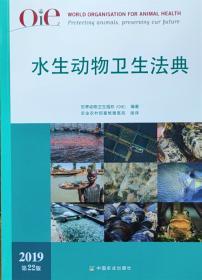 水生动物趣闻100例