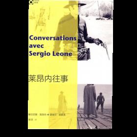 莱昂内西部片中的手势:电影动势语言分析导论