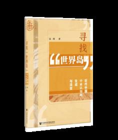 九色鹿(好孩子.幼小衔接桥梁书5-7岁))