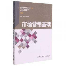 市场部岗位绩效考核与实施细则