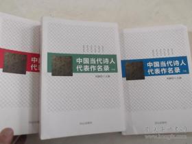 大地回音/重庆市脱贫攻坚优秀文学作品选
