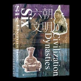 甲骨文丛书·哲人与权臣:尼禄宫廷里的塞内加