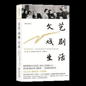 后浪劇場044:文藝·戲劇·生活