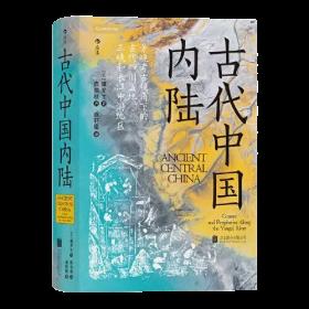 汗青堂丛书007:BBC世界史(平装版)