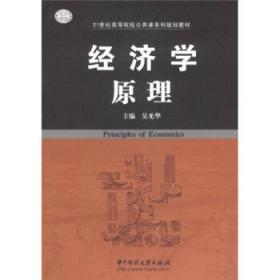 世纪汉英大辞典(上、下卷)